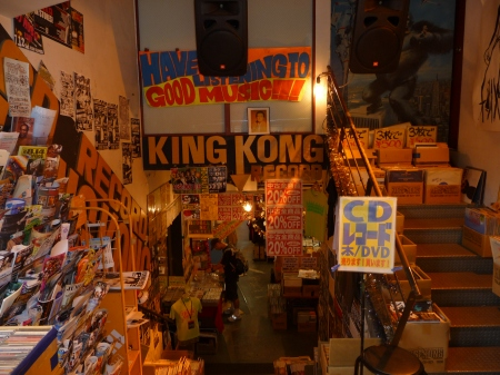 Entrance King Kong